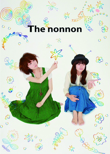The nonnon